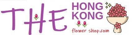 Hong Kong Flower Shop | 真正的香港花店